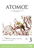 atomos201503