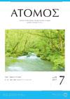 atomos201707