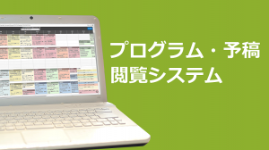 confit_web