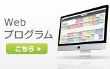 web_ban_02